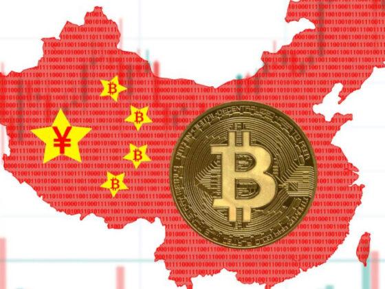 Beijing Blockchain