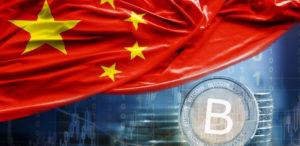 China Civil code